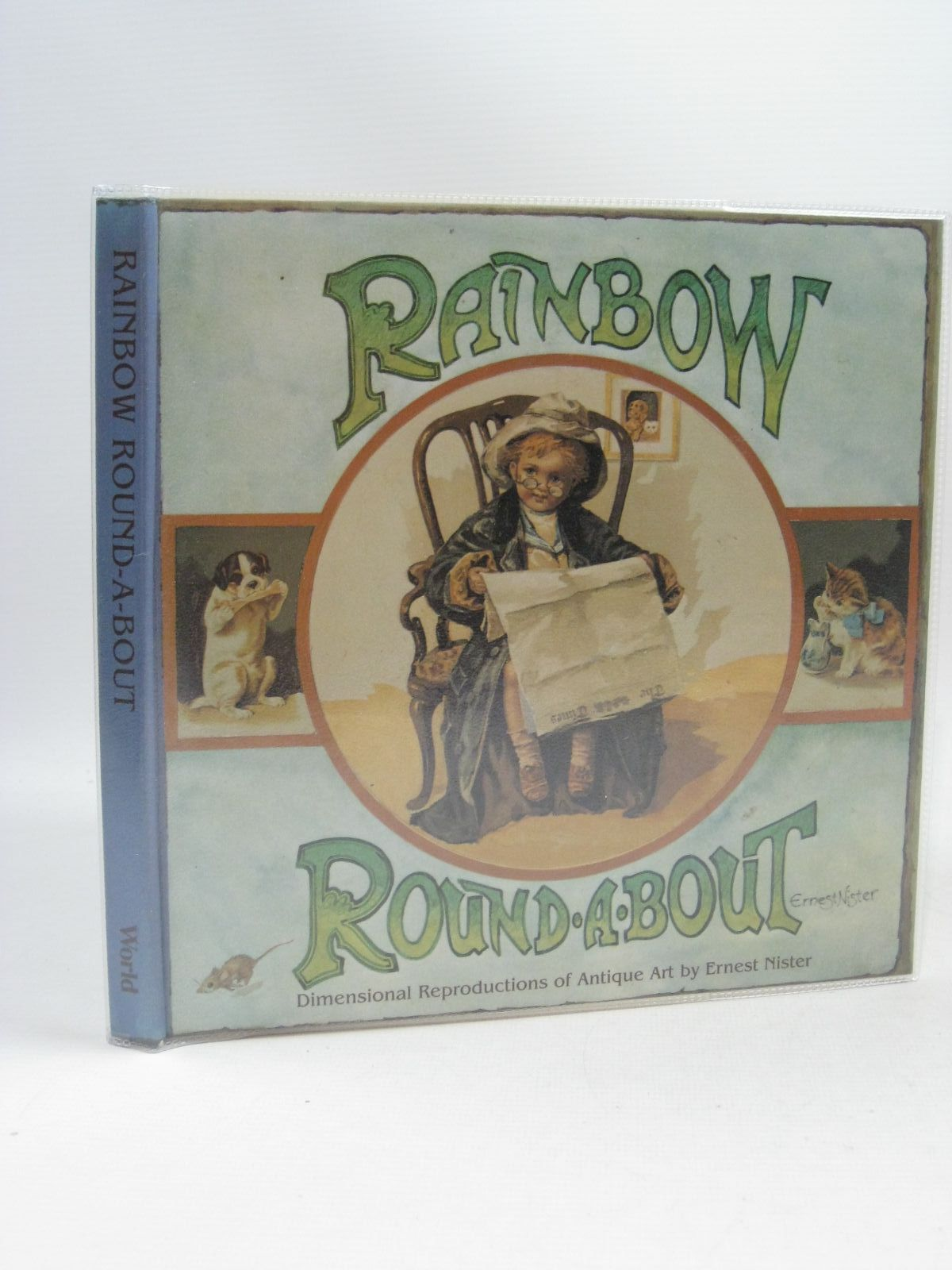 Photo of RAINBOW ROUNDABOUT