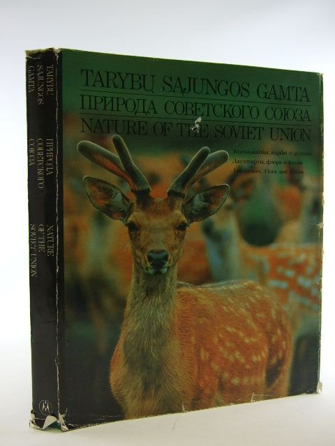 Photo of NATURE OF THE SOVIET UNION written by Knystautas, Algirdas<br />et al,  published by Mokslas Publishers (STOCK CODE: 1705109)  for sale by Stella & Rose's Books