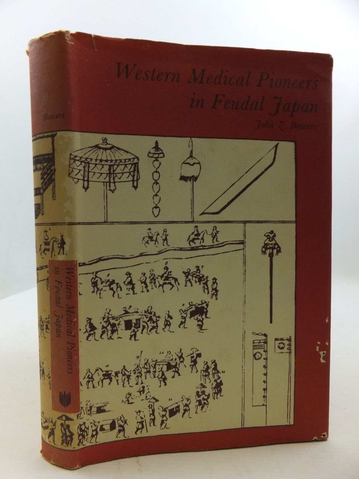 Photo of WESTERN MEDICAL PIONEERS IN FEUDAL JAPAN written by Bowers, John Z. published by The John Hopkins Press (STOCK CODE: 1708074)  for sale by Stella & Rose's Books