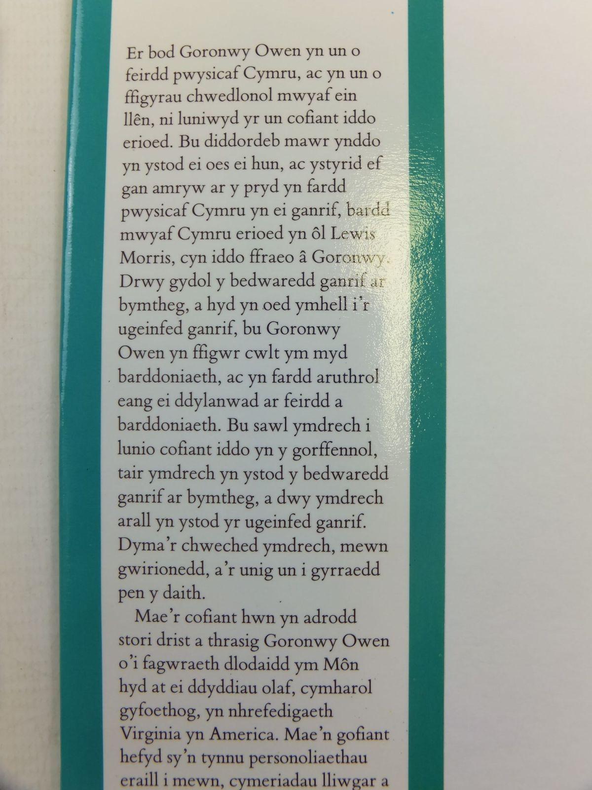 Photo of GRONWY DDIAFAEL, GRONWY DDU written by Llwyd, Alan published by Cyhoeddiadau Barddas (STOCK CODE: 1712741)  for sale by Stella & Rose's Books