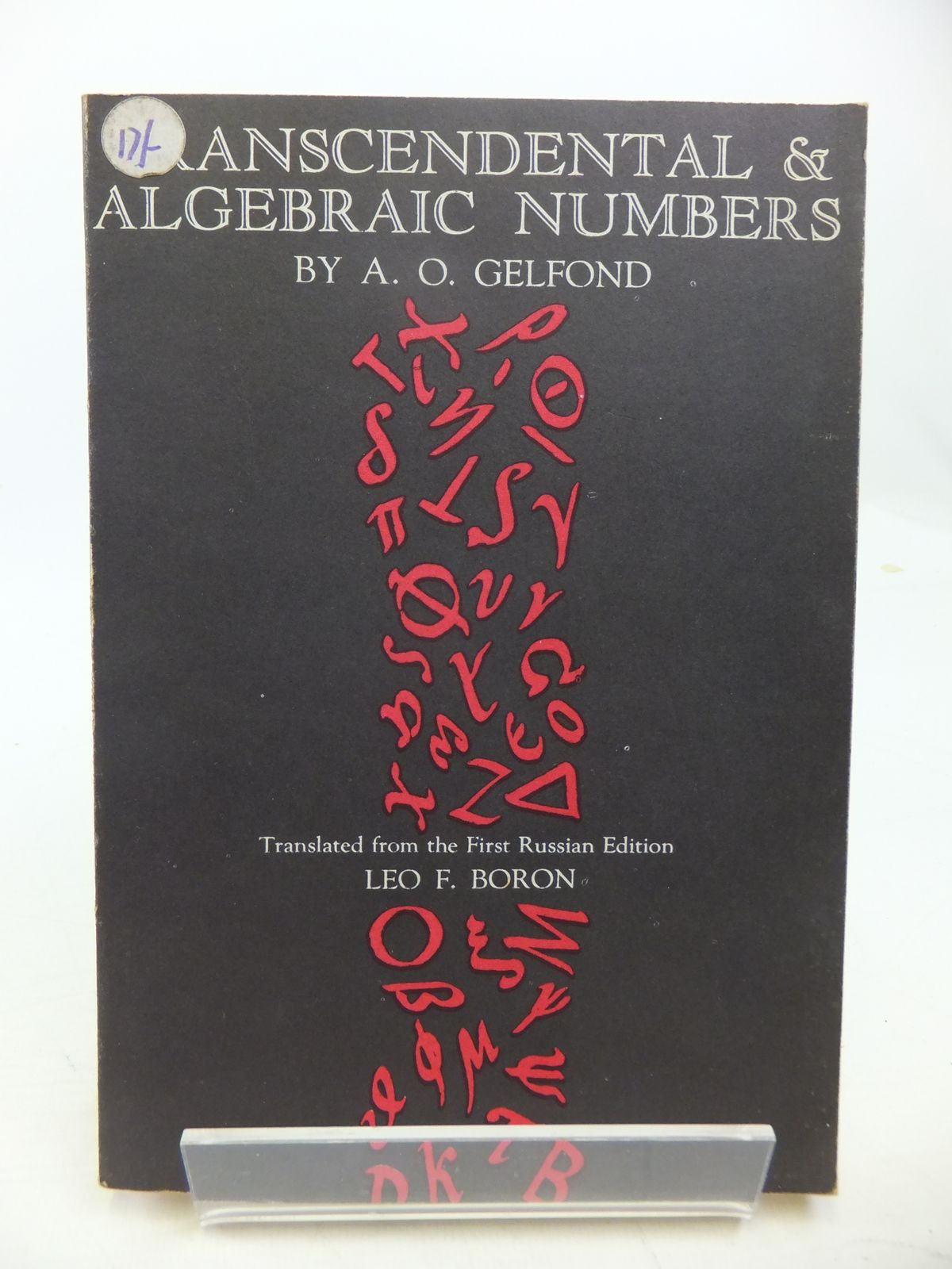 Photo of TRANSCENDENTAL AND ALGEBRAIC NUMBERS written by Gelfond, A.O. published by Dover Publications Inc. (STOCK CODE: 1811400)  for sale by Stella & Rose's Books