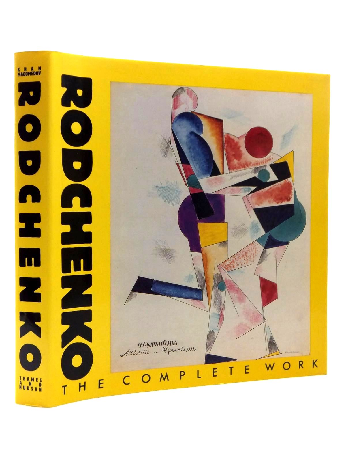 Photo of RODCHENKO: THE COMPLETE WORK written by Khan-Magomedov, Selim O. illustrated by Rodchenko, Alexander published by Thames and Hudson (STOCK CODE: 1815142)  for sale by Stella & Rose's Books