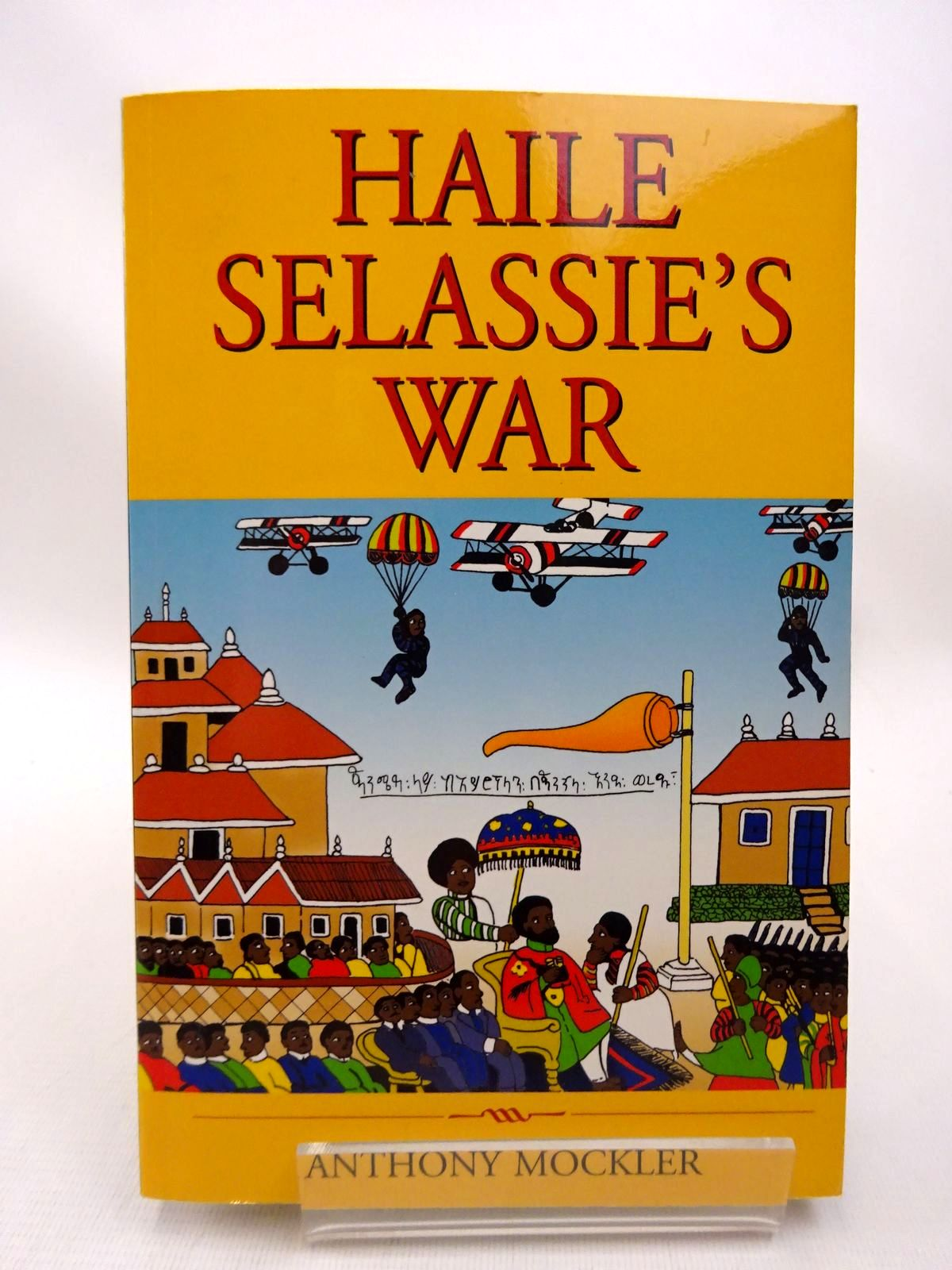 Photo of HAILE SELASSIE'S WAR written by Mockler, Anthony published by Signal Books (STOCK CODE: 1815853)  for sale by Stella & Rose's Books