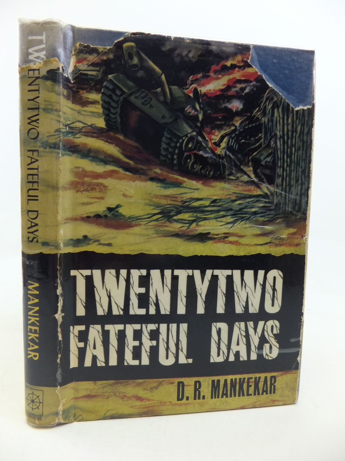 Photo of TWENTYTWO FATEFUL DAYS PAKISTAN CUT TO SIZE written by Mankekar, D.R. published by P.C. Manaktala And Sons Private Ltd (STOCK CODE: 2115700)  for sale by Stella & Rose's Books