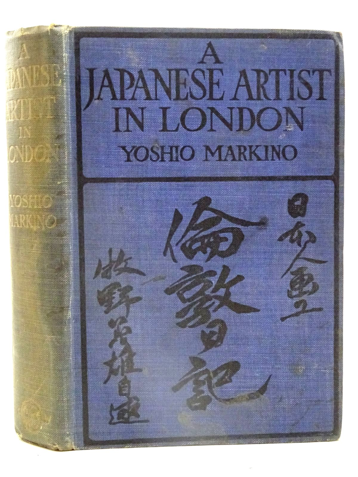 Photo of A JAPANESE ARTIST IN LONDON written by Markino, Yoshio illustrated by Markino, Yoshio published by Chatto & Windus (STOCK CODE: 2126177)  for sale by Stella & Rose's Books