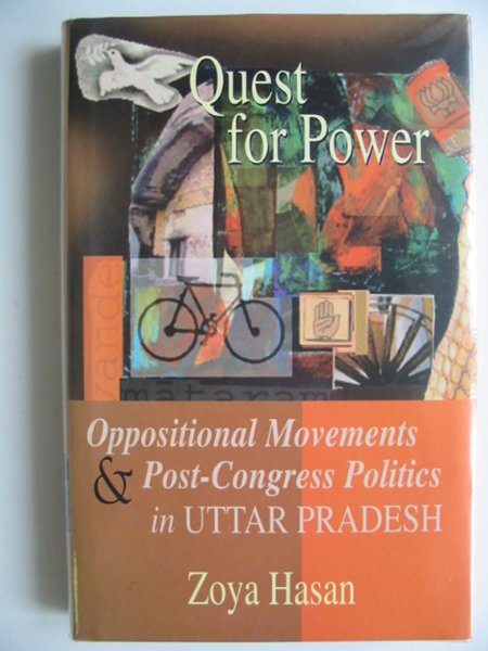 Photo of QUEST FOR POWER written by Hasan, Zoya published by Oxford University Press (STOCK CODE: 675495)  for sale by Stella & Rose's Books