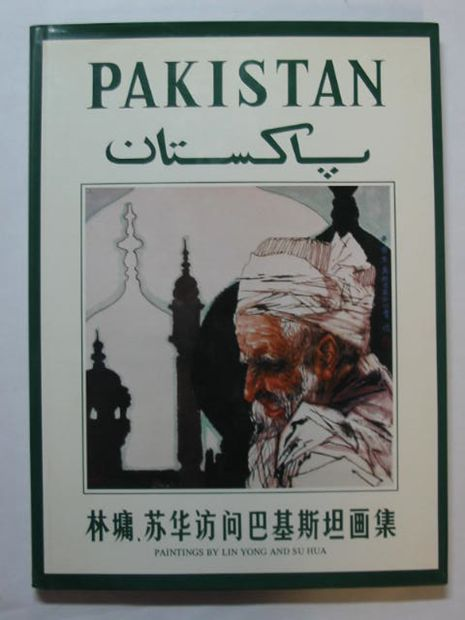Photo of PAKISTAN illustrated by Yong, Lin<br />Hua, Su published by Government Of Pakistan (STOCK CODE: 810309)  for sale by Stella & Rose's Books