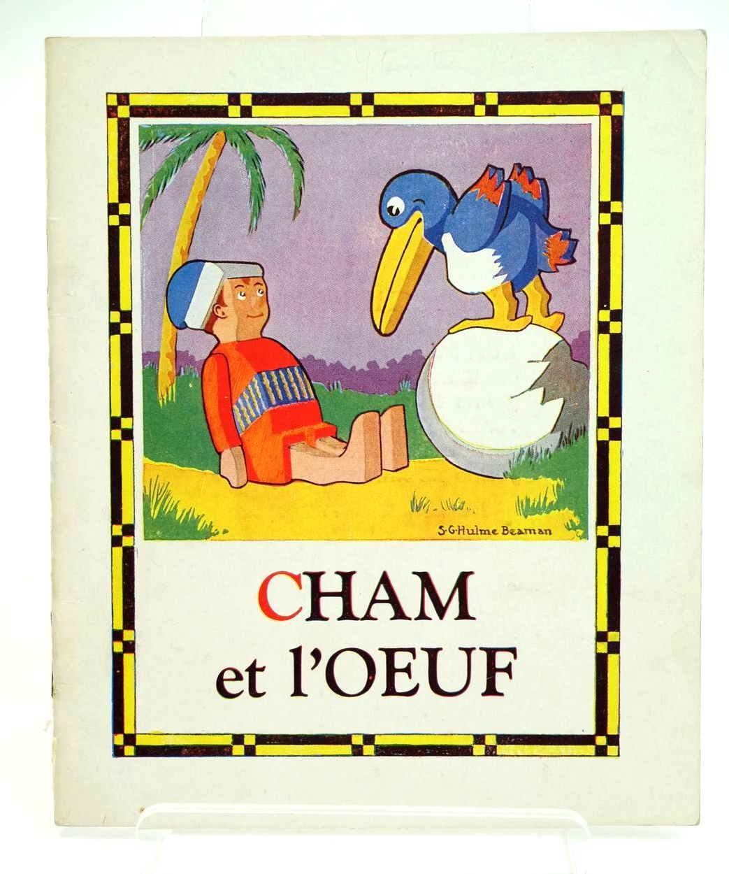 Photo of CHAM ET L'OEUF- Stock Number: 1319178