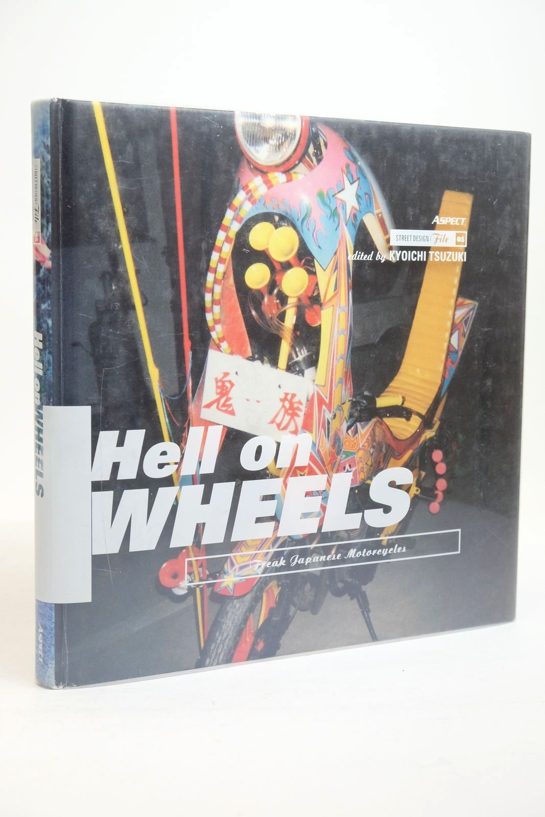 Photo of HELL ON WHEELS - FREAK JAPANESE MOTORCYCLES- Stock Number: 1321214
