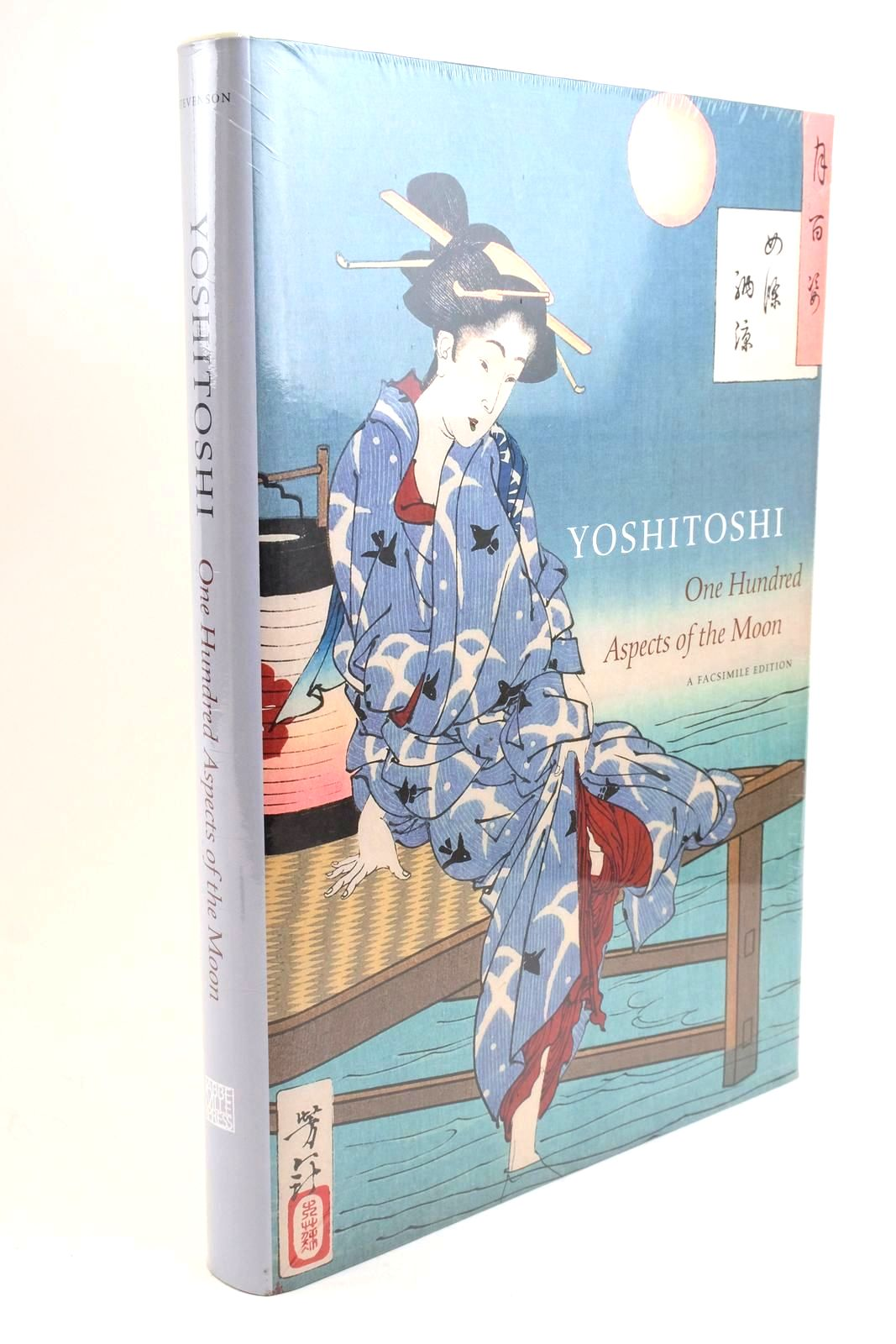 Photo of YOSHITOSHI: ONE HUNDRED ASPECTS OF THE MOON- Stock Number: 1321740