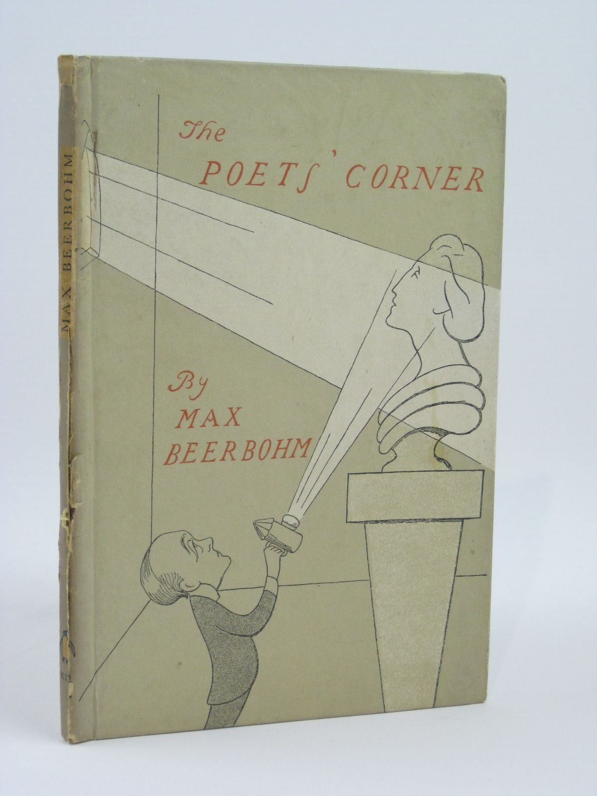 Photo of THE POET'S CORNER (KP No. 12)- Stock Number: 1506553