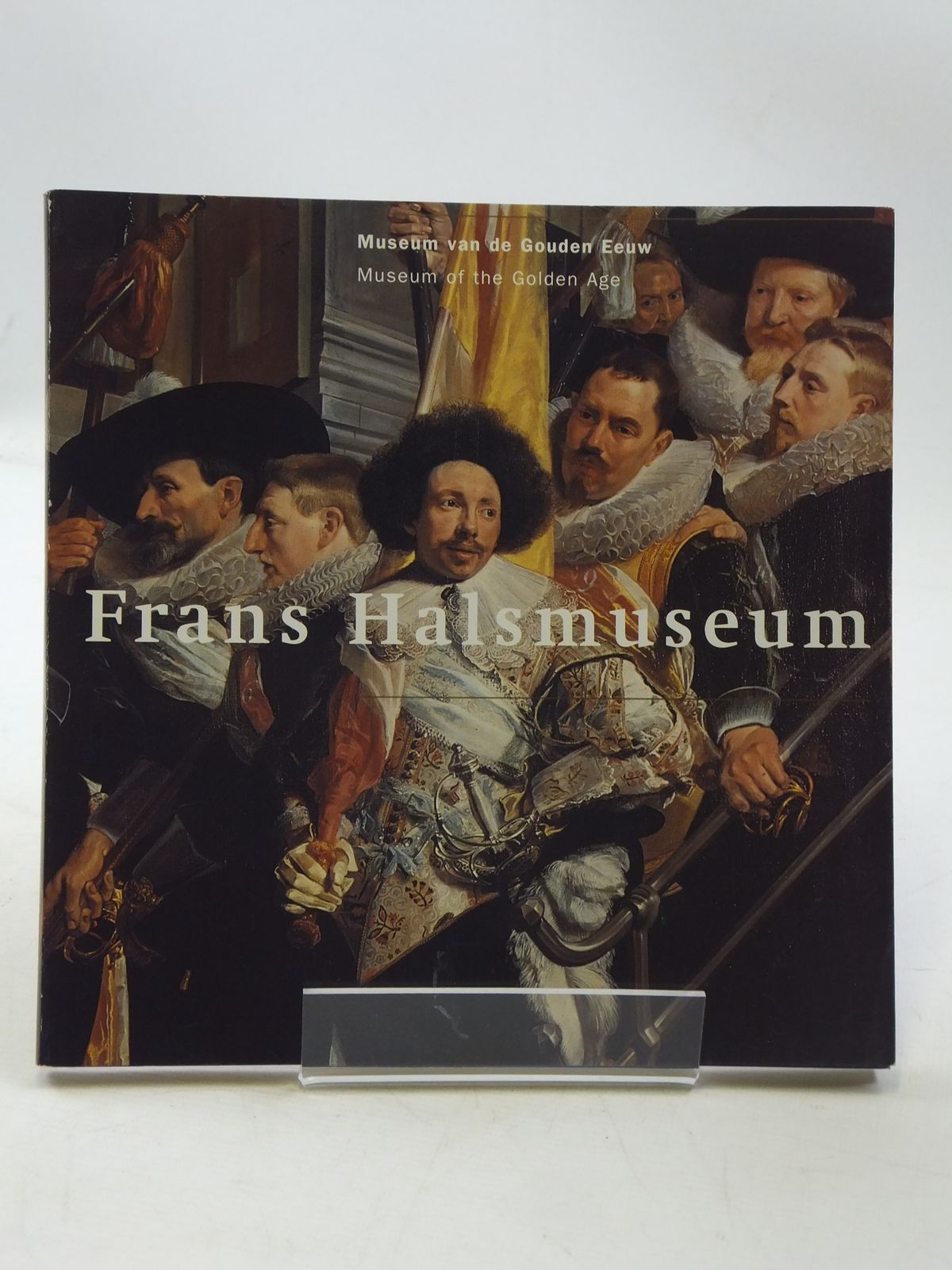 Photo of FRANS HALSMUSEUM- Stock Number: 1605074