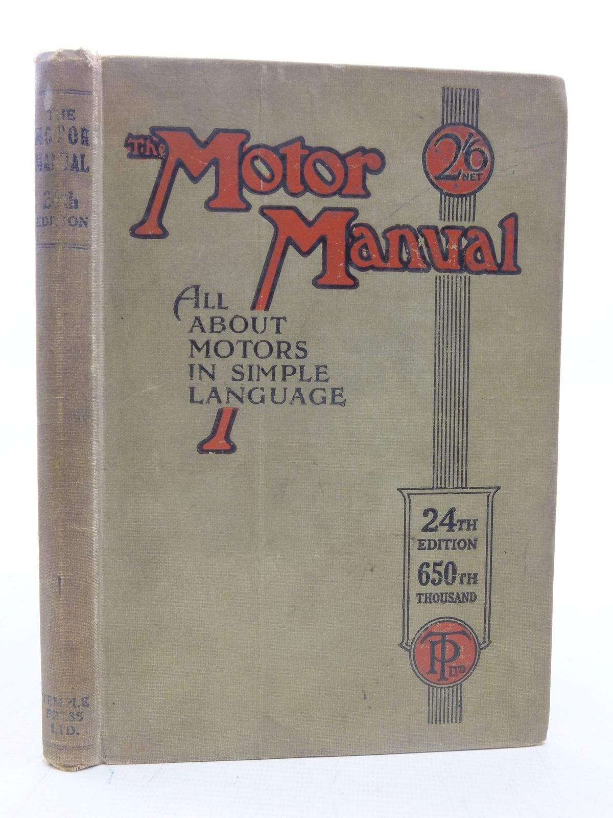 Photo of THE MOTOR MANUAL published by The Temple Press (STOCK CODE: 1606141)  for sale by Stella & Rose's Books