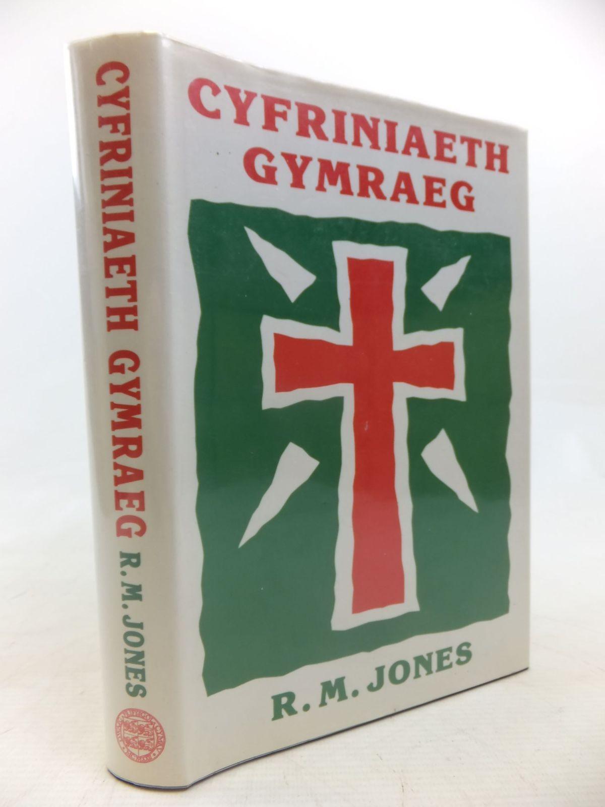 Photo of CYFRINIAETH GYMRAEG- Stock Number: 1712744