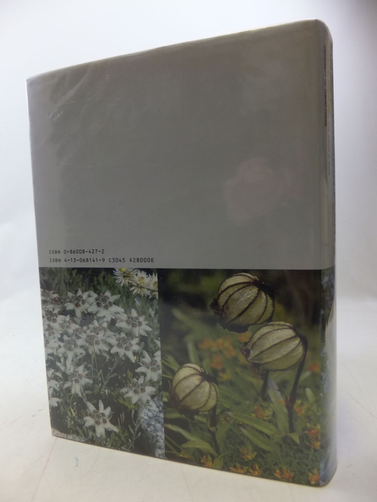 Photo of HIMALAYAN PLANTS VOLUME 1 written by Ohba, Hideaki Malla, Samal B. published by University Of Tokyo (STOCK CODE: 1809058)  for sale by Stella & Rose's Books