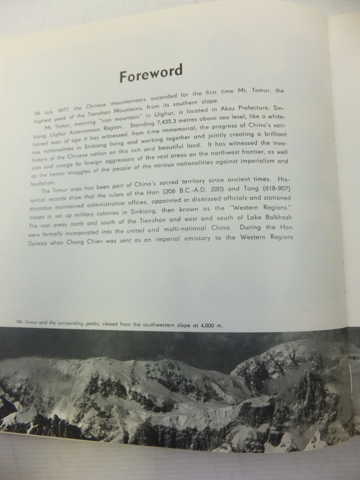 Photo of PLANTING THE FIVE-STAR FLAG ON MT. TOMUR published by Foreign Language Press Peking (STOCK CODE: 1809674)  for sale by Stella & Rose's Books