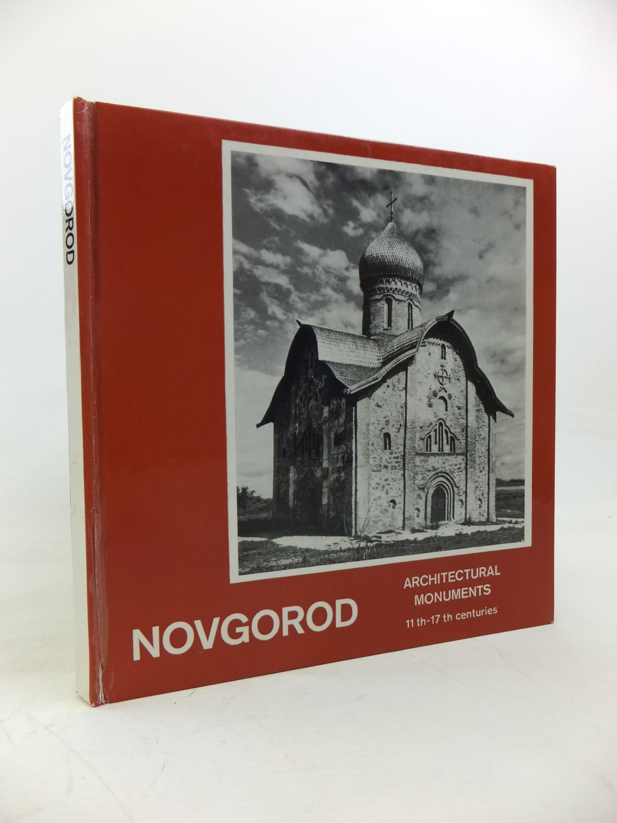 Photo of NOVGOROD ARCHITECTURAL MONUMENTS 11TH-17TH CENTURIES written by Karger, Mikhail published by Aurora Art Publishers (STOCK CODE: 1810460)  for sale by Stella & Rose's Books