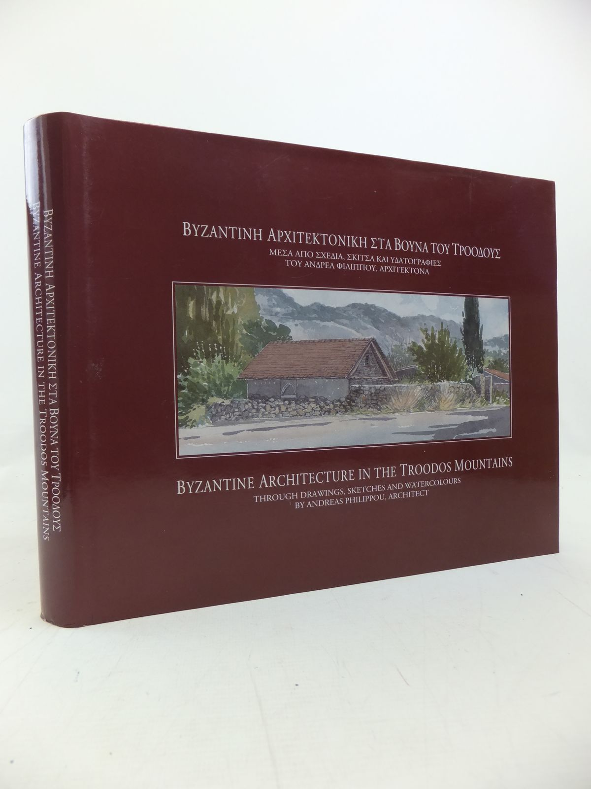 Photo of BYZANTINE ARCHITECTURE IN THE TROODOS MOUNTAINS THROUGH DRAWINGS, SKETCHES AND WATERCOLOURS- Stock Number: 1810467