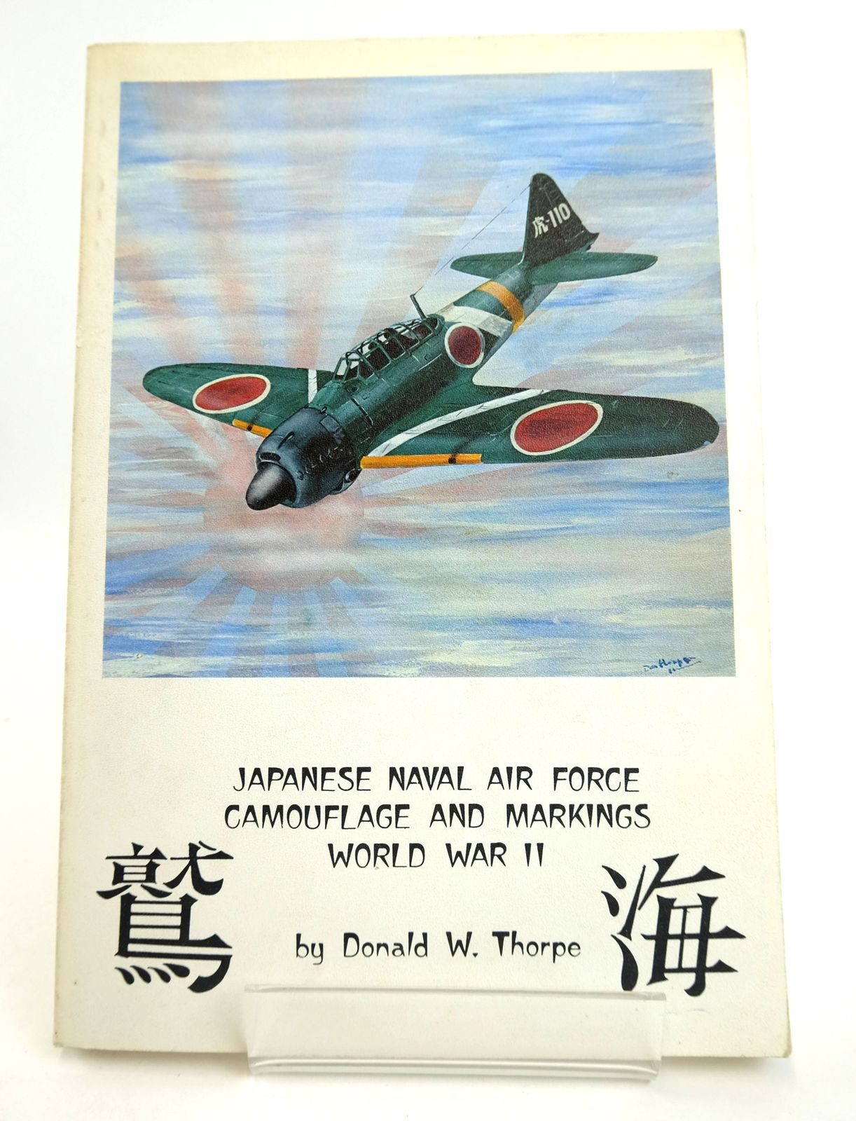 Photo of JAPANESE NAVAL AIR FORCE CAMOUFLAGE AND MARKINGS WORLD WAR II- Stock Number: 1818972