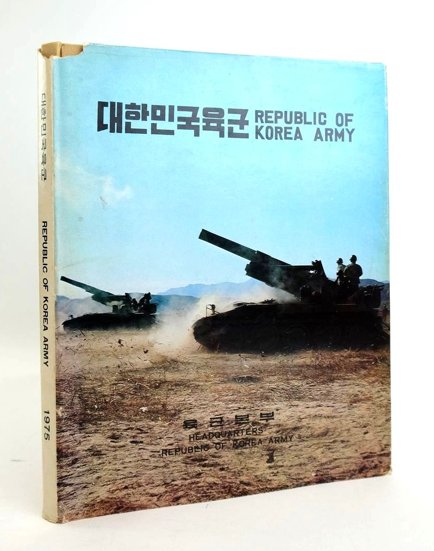 Photo of REPUBLIC OF KOREA ARMY 1975- Stock Number: 1820444