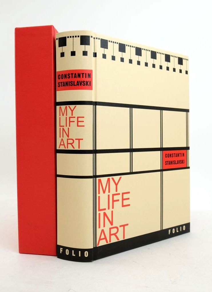 Photo of MY LIFE IN ART- Stock Number: 1821940