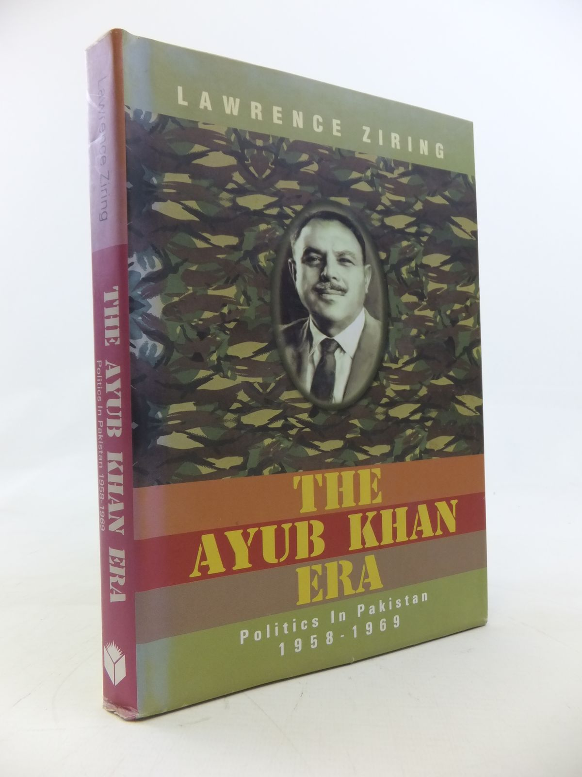 Photo of THE AYUB KHAN ERA POLITICS IN PAKISTAN 1958-1969 written by Ziring, Lawrence published by Paramount Publishing Enterprise (STOCK CODE: 2115563)  for sale by Stella & Rose's Books