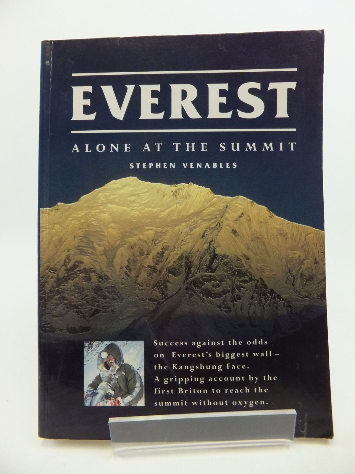 Photo of EVEREST ALONE AT THE SUMMIT- Stock Number: 2120786
