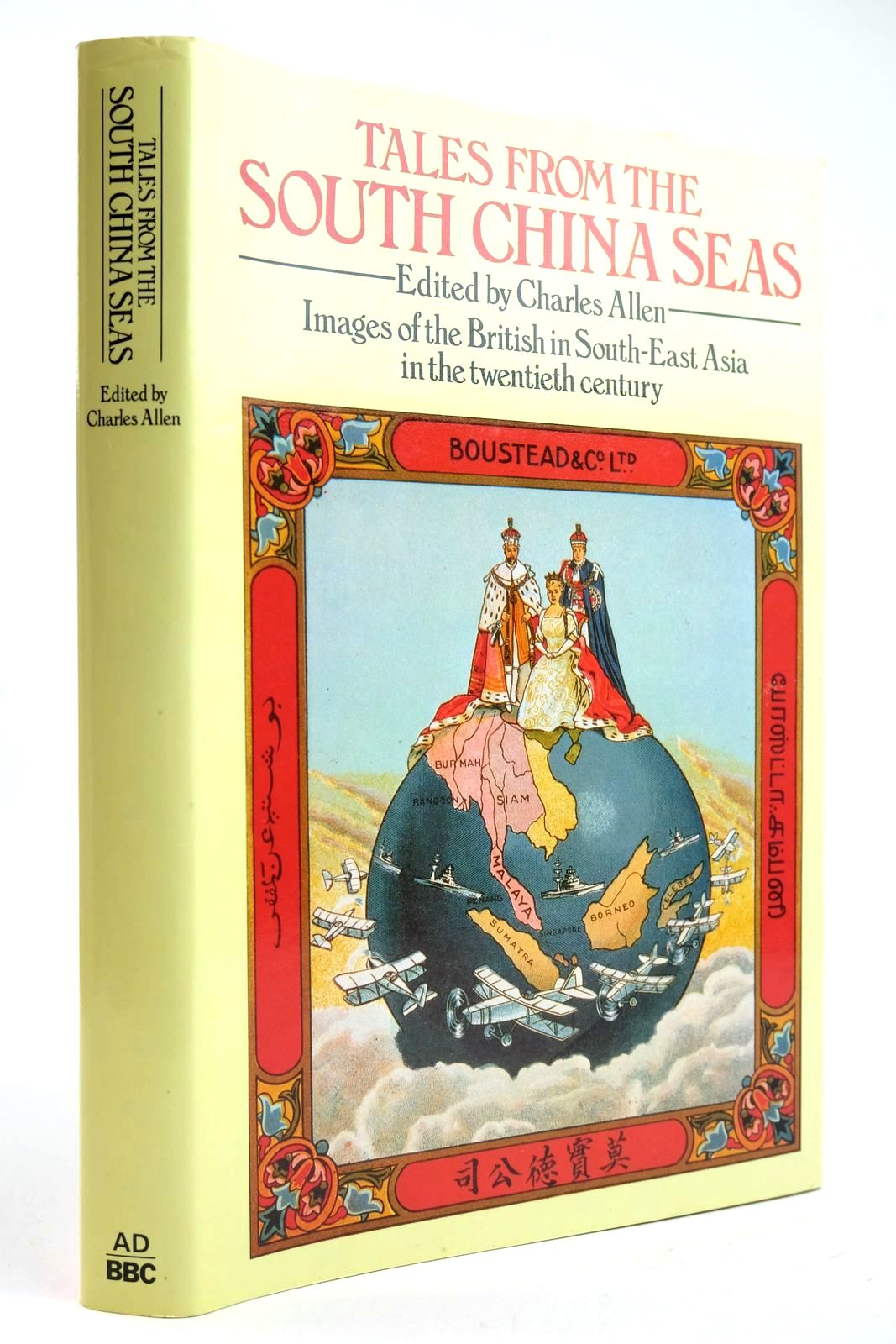 Photo of TALES FROM THE SOUTH CHINA SEAS written by Allen, Charles published by Andre Deutsch, BBC (STOCK CODE: 2132486)  for sale by Stella & Rose's Books
