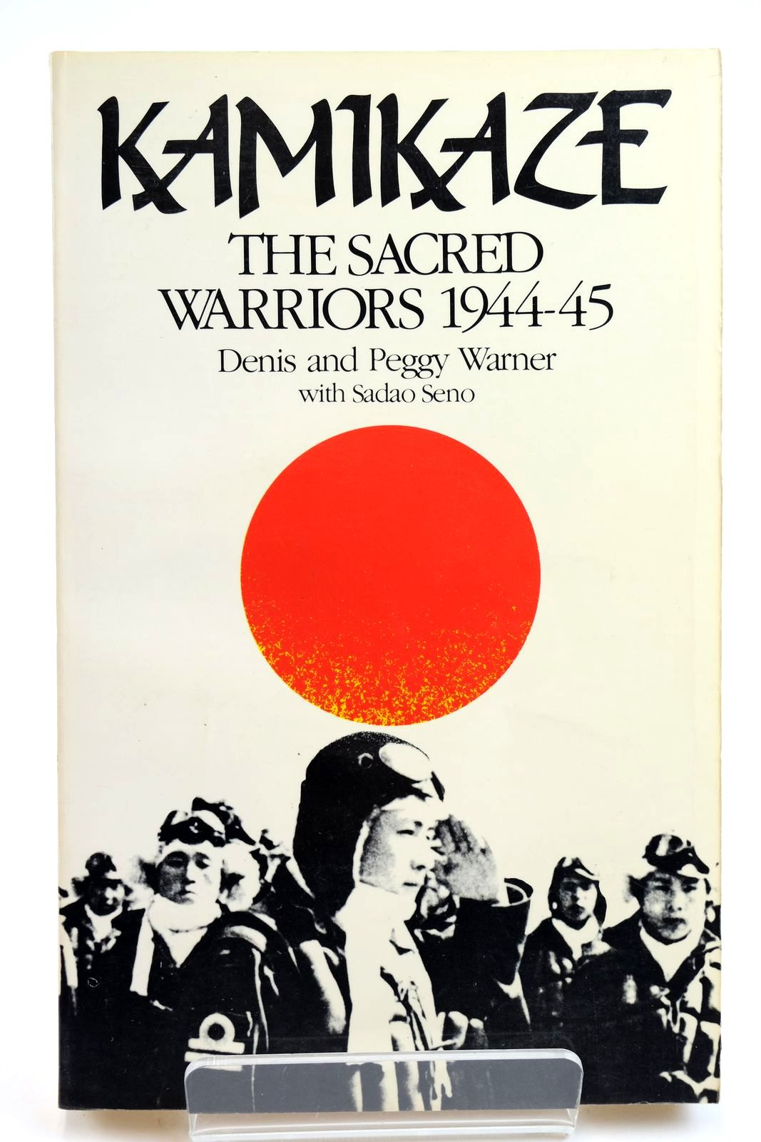 Photo of KAMIKAZE THE SACRED WARRIORS 1944-45- Stock Number: 2132514