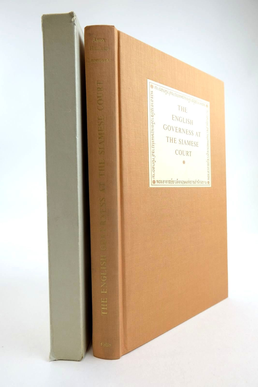 Photo of THE ENGLISH GOVERNESS AT THE SIAMESE COURT written by Leonowens, Anna Harriette published by Folio Society (STOCK CODE: 2134233)  for sale by Stella & Rose's Books