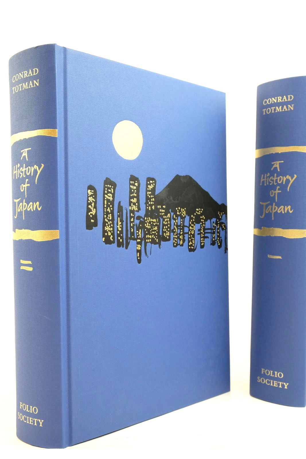 Photo of A HISTORY OF JAPAN (2 VOLUMES) written by Totman, Conrad Dobson, Hugo published by Folio Society (STOCK CODE: 2134707)  for sale by Stella & Rose's Books