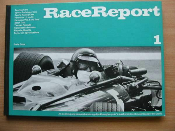 Photo of RACE REPORT 1 written by Guba, Eddie published by Hanns Reich (STOCK CODE: 485994)  for sale by Stella & Rose's Books