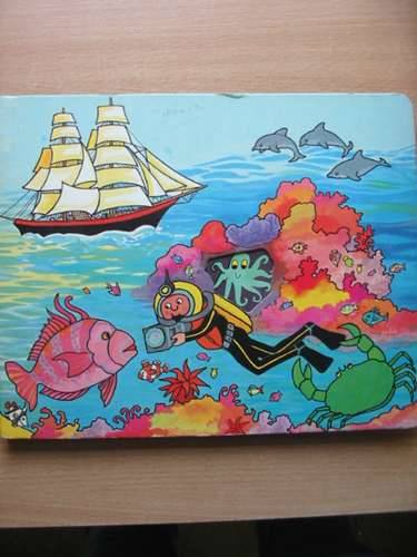 Photo of THE OCEAN published by Child's Play (International) Ltd. (STOCK CODE: 573203)  for sale by Stella & Rose's Books