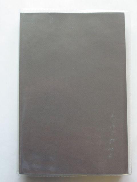 Photo of ALLGEMEINE GESCHICHTE DER PHILOSOPHIE- Stock Number: 990454